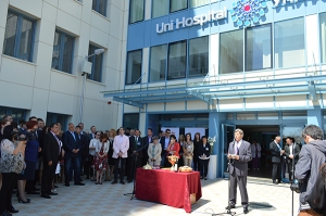 unihospital-1